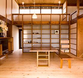 Yellow Cedar Sasaki House